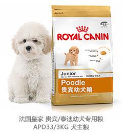 法国皇家 贵宾/泰迪幼犬专用粮APD33/3KG 犬主粮