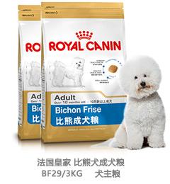 法国皇家 比熊犬成犬粮BF29/3KGx2 犬主粮