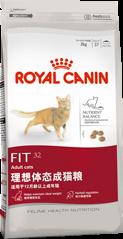 法国皇家 室内成猫粮2kg