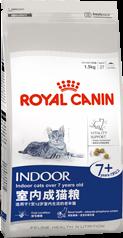 法国皇家 7岁以上室内成猫粮1.5kg