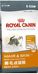 法国皇家 美毛成猫粮H33 2kg