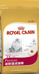 法国皇家 波斯猫成猫粮2kg