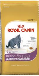 法国皇家 英国短毛成猫粮2kg