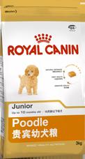 法国皇家 贵宾幼犬粮3kg
