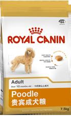 法国皇家 贵宾幼犬粮7.5kg