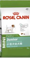 法国皇家 小型犬幼犬粮8kg