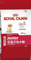 法国皇家 中型犬幼犬粮15kg